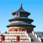 Web de Información sobre Pekin