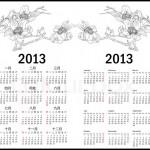 Calendario de vacaciones en China 2013