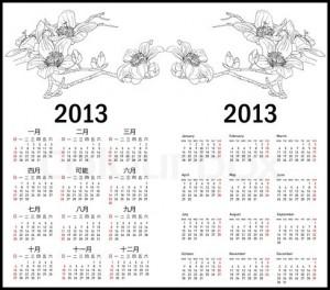 Calendario-de-vacaciones-en-China-2013