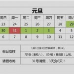 calendario-china-1