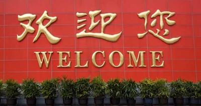 Como-Instalarse-en-China-en-48h-con-alojamiento-visa-estudiante