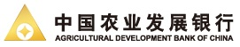 agricultural-development-bank-of-china