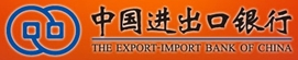 export-import-bank-of-china