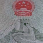 Como obtener la Visa en China