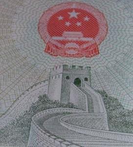 obtener-visa-china