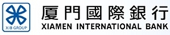 xiamen-international-bank