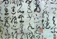 caligrafia_kuang_cao