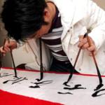 Curso de Caligrafia China