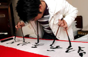 Curso-caligrafia-china