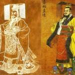 Historia de la Caligrafía China