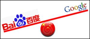 Buscadores-Baidu-Google-