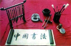 caligrafia_china_tinta_tinter