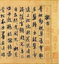 caligrafia_estructura