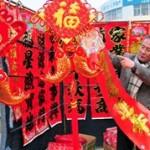 Tradición Caligráfica en la Cultura China