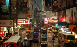 hostales-en-hongkong
