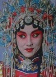 QingYi-maquillaje-opera-pekin