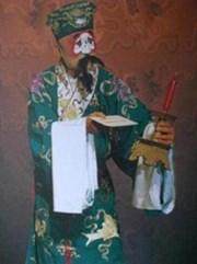 WenChou-opera-pekin
