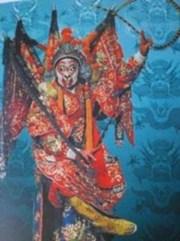 Wusheng-opera-pekin