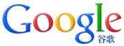 buscador-google-hongkong