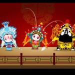 Personajes de la Ópera de Beijing