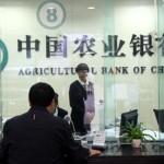 Como abrir una cuenta en un Banco Chino