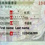 Como leer un visado chino
