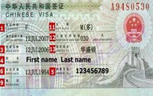 leer-visa-china