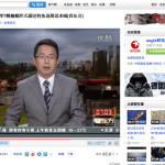 Ver videos en chino con Youku