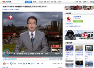 videos-con-youku