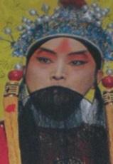 LaoSheng-rankou