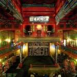 El escenario de la Ópera de Beijing
