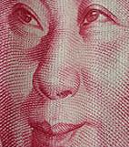 dinero-chino-falso-3