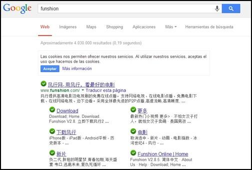 funshion-1