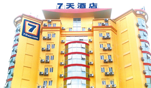 hoteles-baratos-china-1