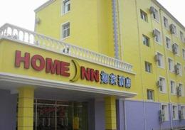 hoteles-baratos-china-3