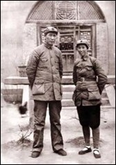 HeZizhen-primera-mujer-mao-zedong