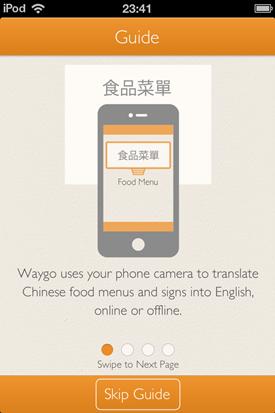 aplicacion-movil-leer-caracteres-chinos-1