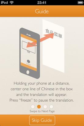 aplicacion-movil-leer-caracteres-chinos-2