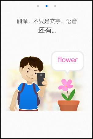 aplicacion-movil-baidu-traductor-chino-3