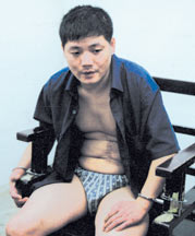 asesino-chino-Duan-Guocheng