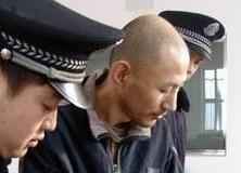 asesino-chino-Gong-Runbo