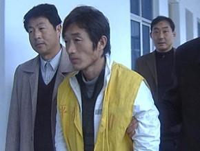 asesino-chino-Huang-Yong
