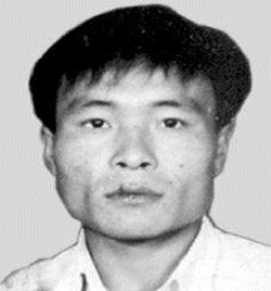 asesino-chino-Wang-Qiang