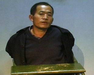 asesino-chino-Yang-Xinhai