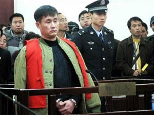 asesino-chino-Zhang-Xianguang