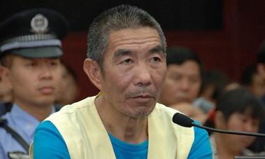 asesino-chino-Zhang-Yongming