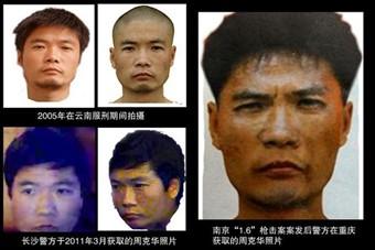 asesino-chino-zhou-kehua