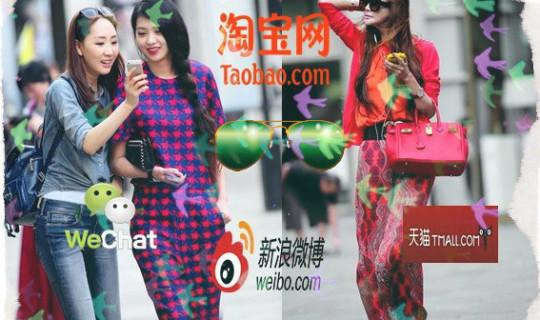 5 Características del consumidor chino en internet