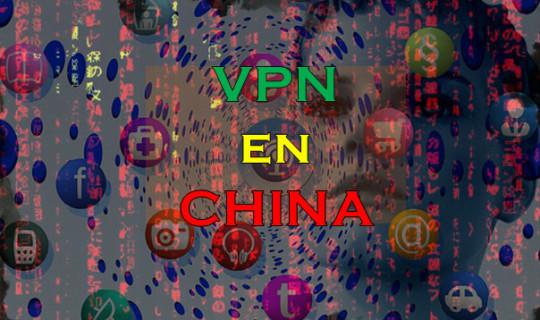 VPN en China: Como ver Facebook en China
