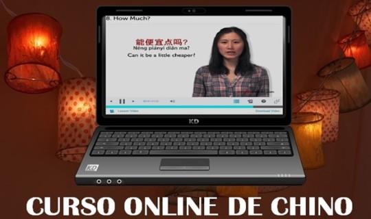 Curso de Chino Online; el más completo que he encontrado